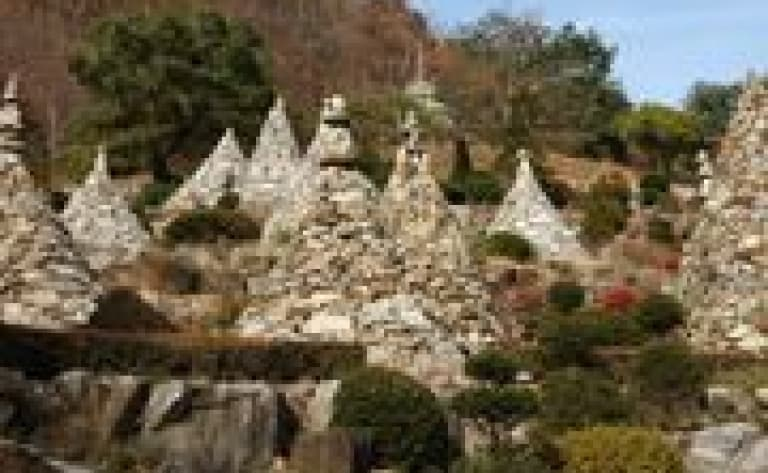 Hotel Parc de Seoraksan