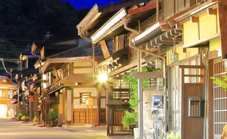 A la découverte de la Petite Kyoto