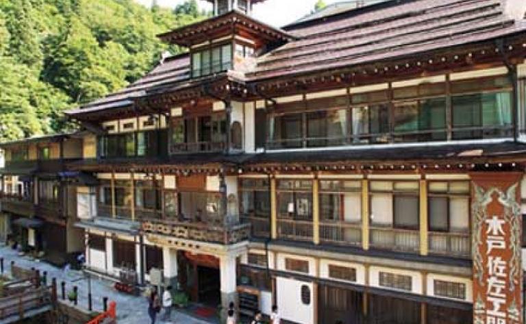 Hotel Ginzan Onsen
