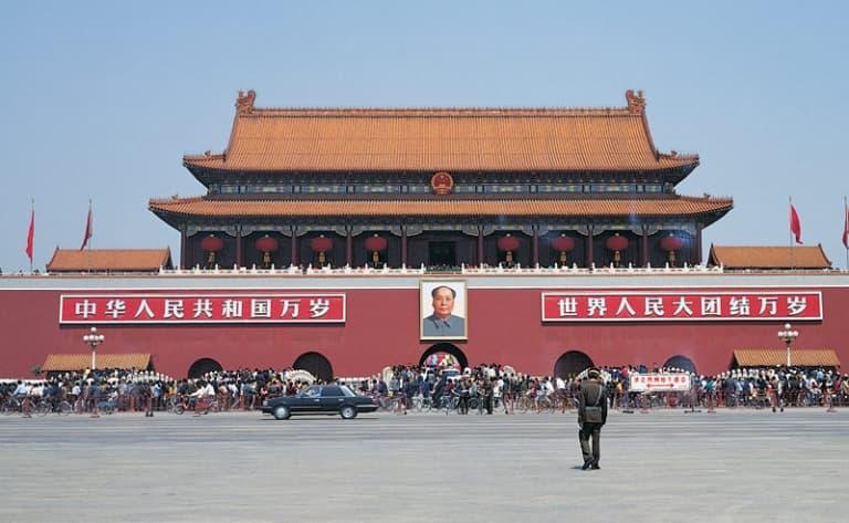 La Place Tian An Men, la Cité Interdite & le Palais d'été