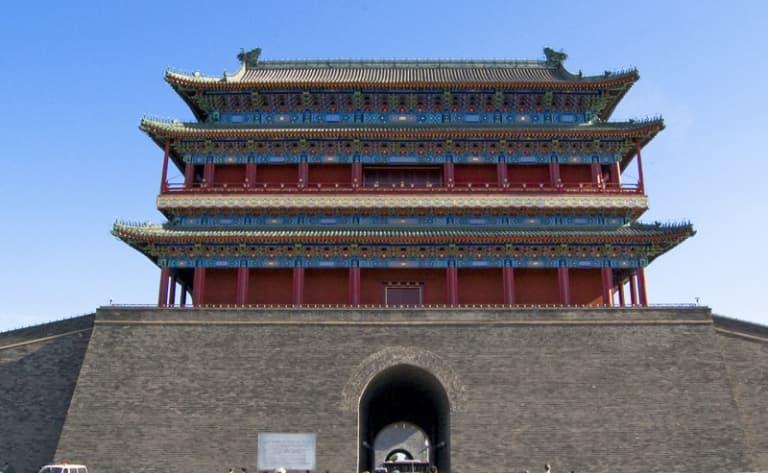 Découverte de Pékin
