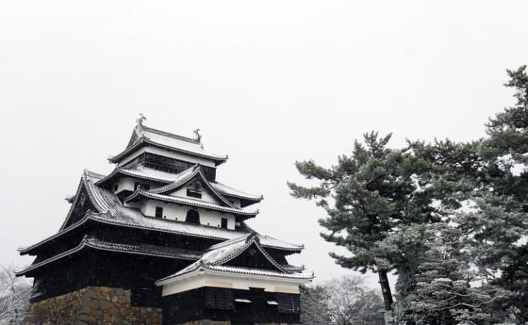 Matsue, entre château et canaux