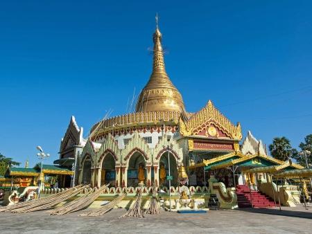 Dernière journée en Birmanie