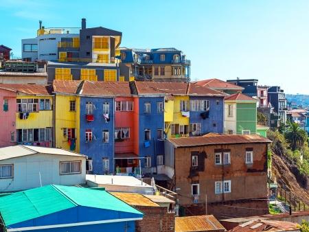 La jolie ville colorée de Valparaiso