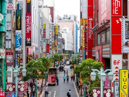 Vos premiers pas à Tokyo !