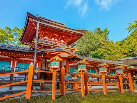 La première capitale du Japon