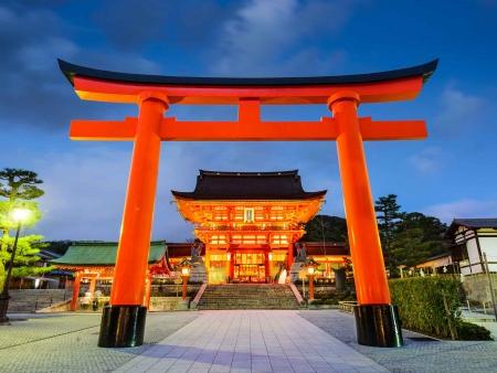 Kyoto, la ville aux mille temples