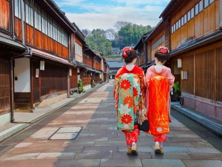 Kanazawa et son artisanat