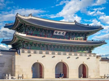 Séoul, la capitale