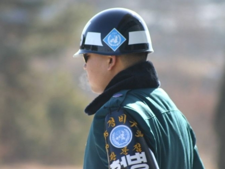 Kaesong et la zone démilitarisée