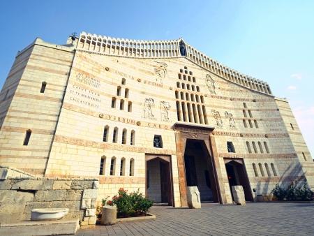 A la découverte des lieux sacrés de Nazareth