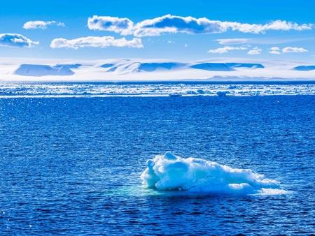 Spectaculaire Fjord de la Madeleine !