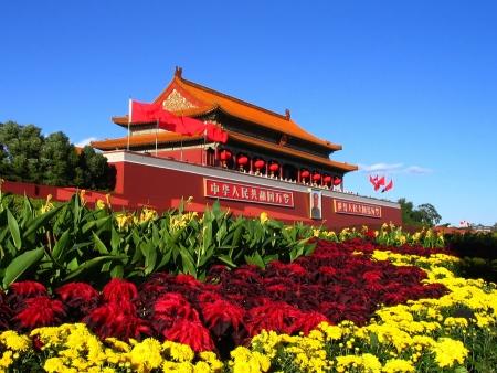 Arrivée et première découverte de Pékin