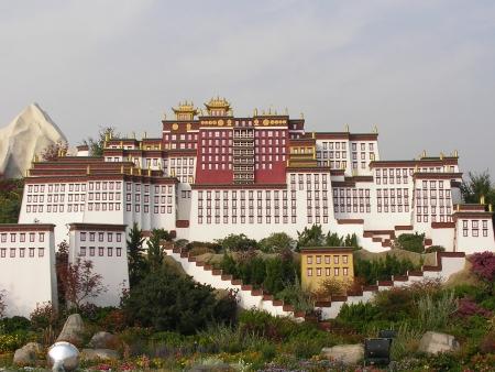 Résidence d'été du Dalaï Lama