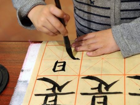 Visite de musée et cours de calligraphie
