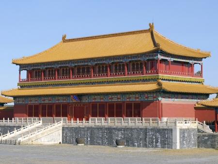 Bienvenue à Pékin, la capitale !