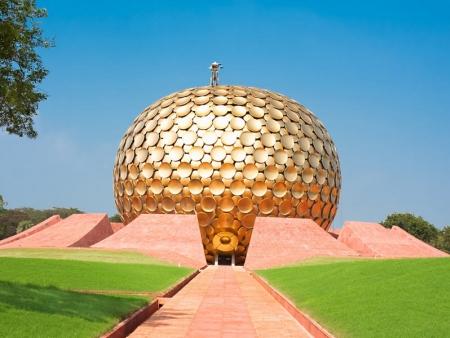 Visite de l'Ashram de Sri Aurobindo
