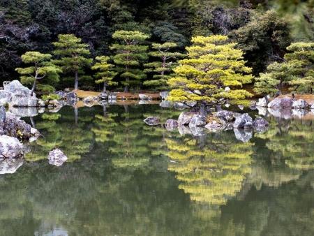 Kyoto, au patrimoine inégalé
