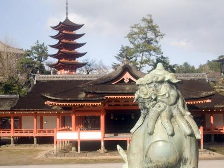 Ô Kyoto