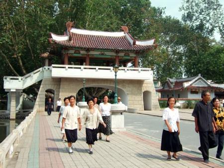 Visite de Pyongyang