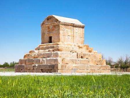 Pasargades, aux origines de la Perse