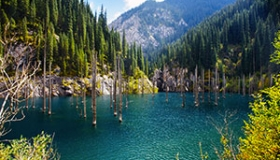 Voyage Kazakhstan