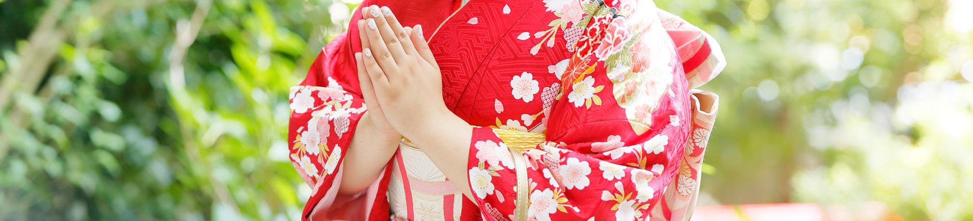 Tradition et artisanat au Japon